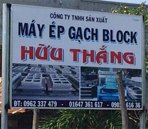 tl_files/Upload-here/may-ep-gach-huu-thang.jpg